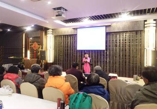 北京延安儿女故事团 2017工作总结大会在北京召开