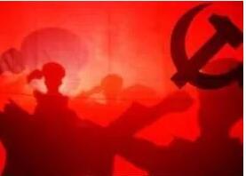 中国共产党人红色基因的三大内涵