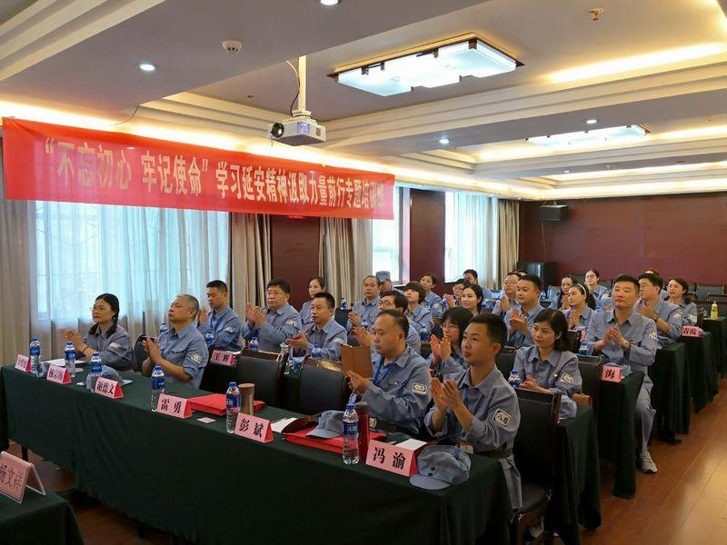 延安专题教学——教学目的:深刻学习延安精神,领悟毛泽东同志的领军