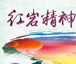重庆学习方案
