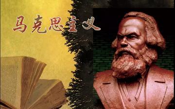 马克思主义哲学40年的回顾与前瞻