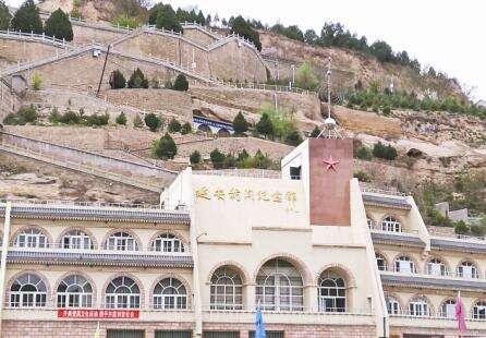 陕西干教院 | 见证历史之延安新