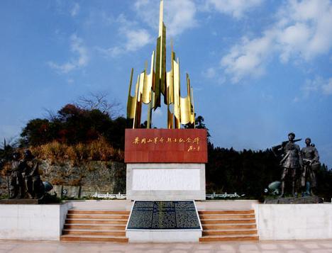 陕西红色教育研究院 | 见证历史之井冈山革命烈士纪念碑