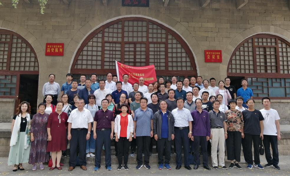 陕西正领文化研究院 | 衡水市政