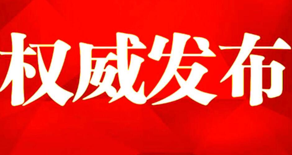 陕西干教院变更陕西红色教育研究院的说明